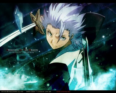 bleach wallpaper psp. Bleach Wallpaper Hitsugaya